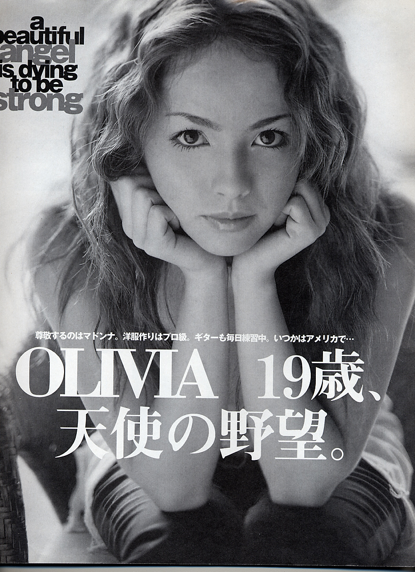 http://dear.angel.free.fr/gallery/olivia/ol062.JPG